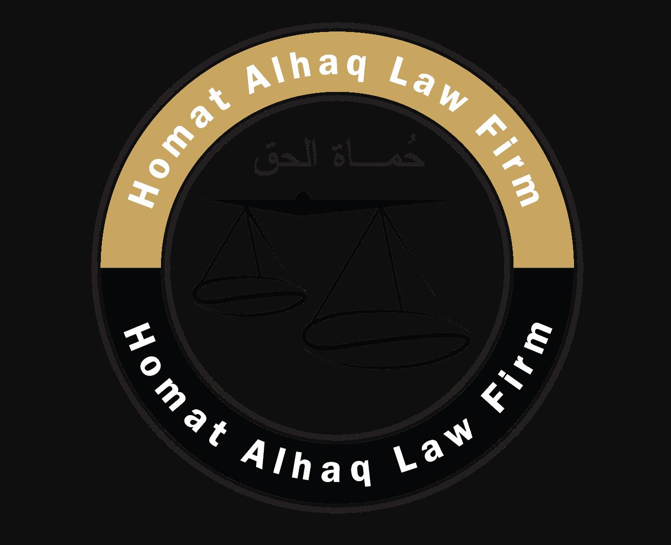 المحامي الدكتور عمر شحادة